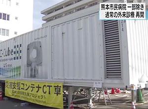 NHK画面キャプチャ