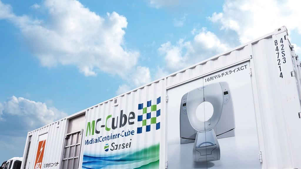 MC-Cubeイメージ