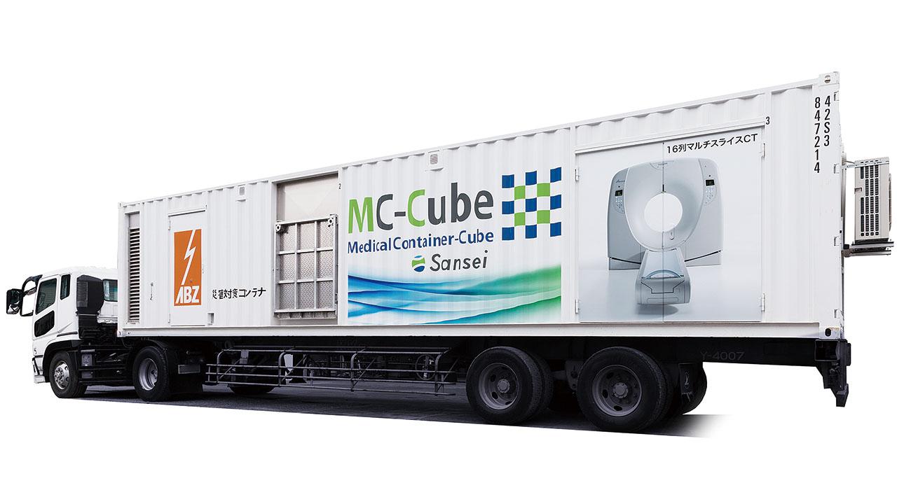 MC-Cube全景