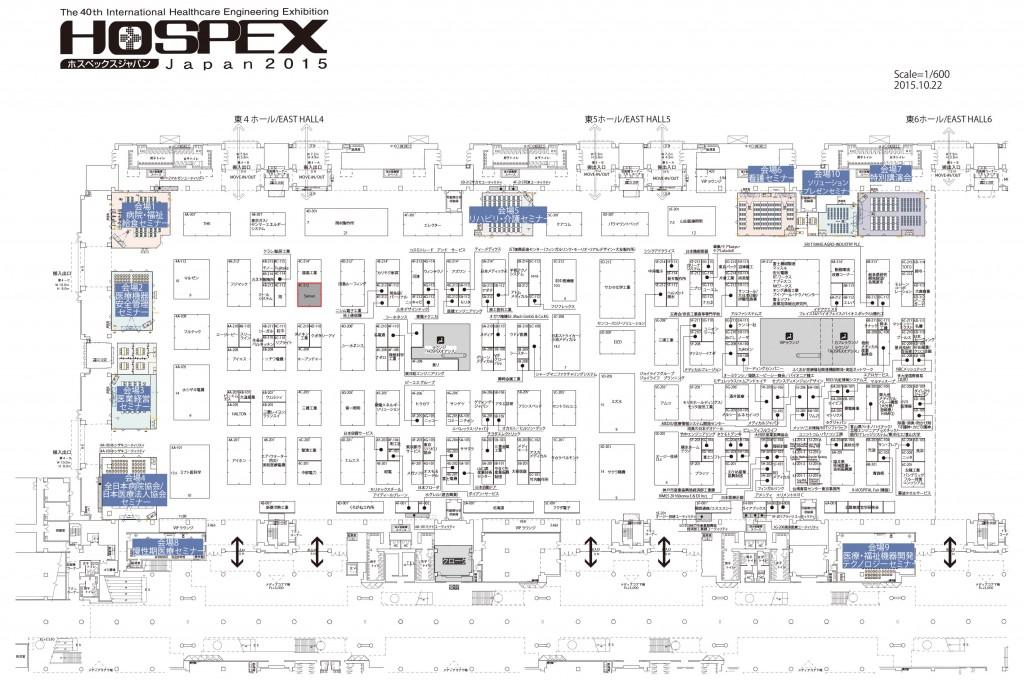 HOSPEX2015会場案内図