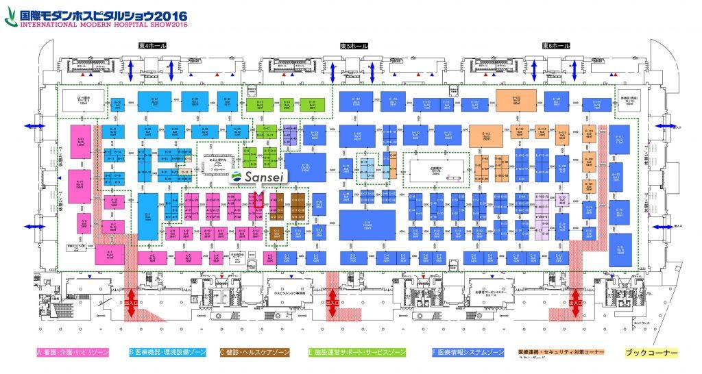 モダンホスピタルショー2016ブースマップ